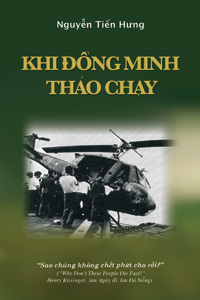 Khidongminhthaochay.jpg
